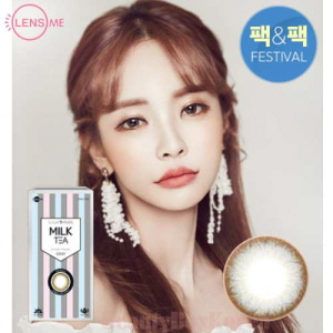 LENS ME Sugar Pearl Silicone Contact Lens 1pack [1+1 Event]